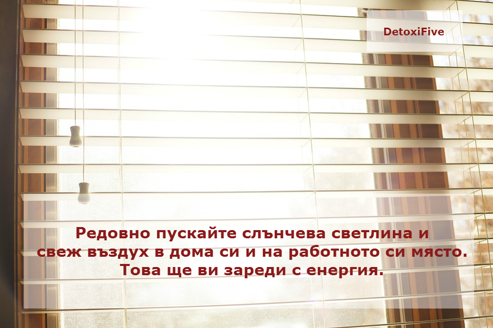 window-924985_960_720
