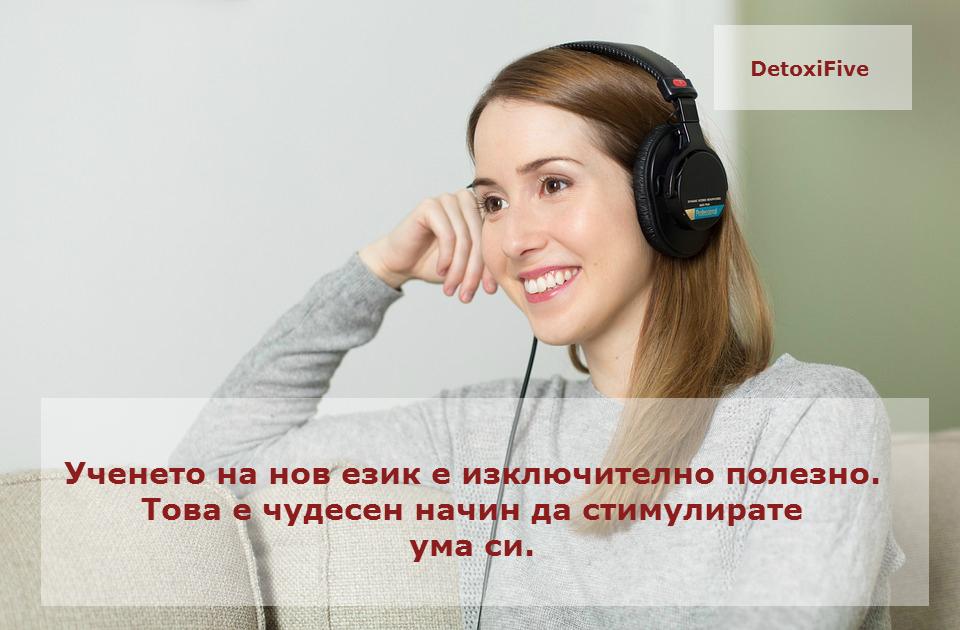 woman-977020_960_720