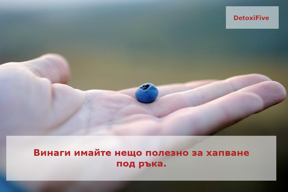 blueberry-691625_960_720