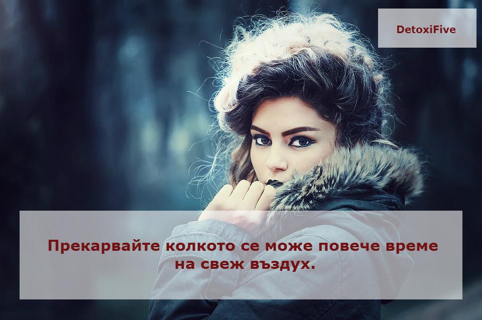 fashion-1063100_960_720