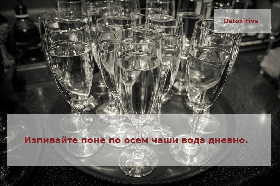 glasses-854469_960_720