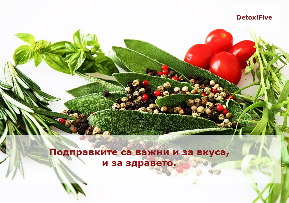 spices-1106447_960_720